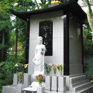 永代供養墓「やすらぎの塔」