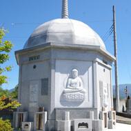 永代供養墓「和みの塔」