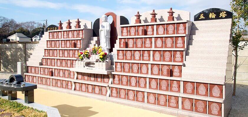 円光院 永代供養墓