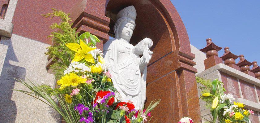 メモリアルすぎと・用中寺 永代供養墓
