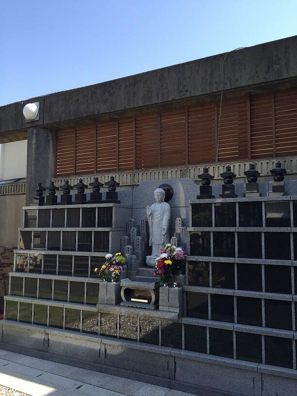 即法寺 永代供養墓