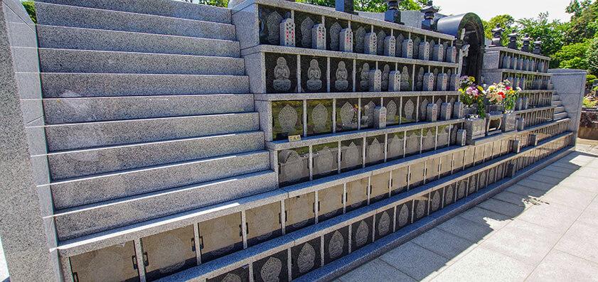 大聖院 永代供養墓
