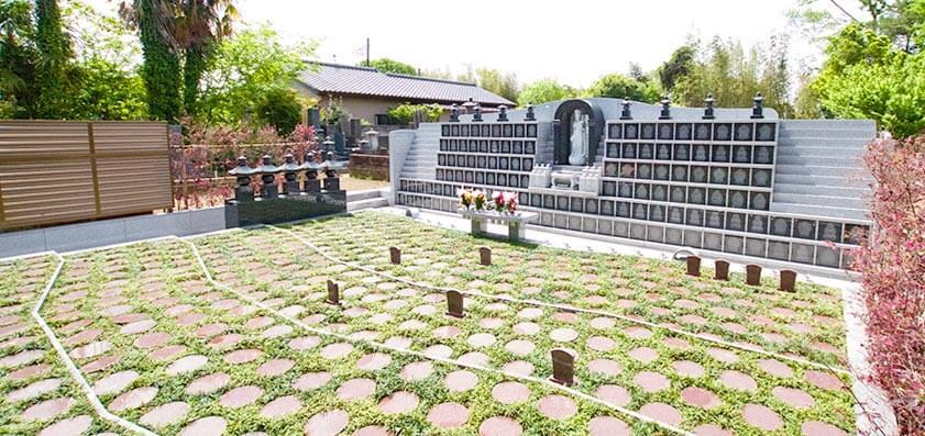 大聖院 永代供養墓・自然葬(樹木葬)