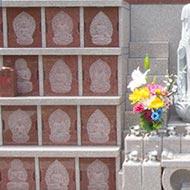 永代供養付個別墓「やすらぎ」