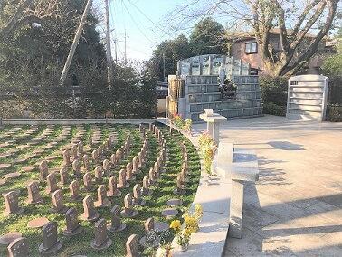 自然葬・やすらぎ 延命寺