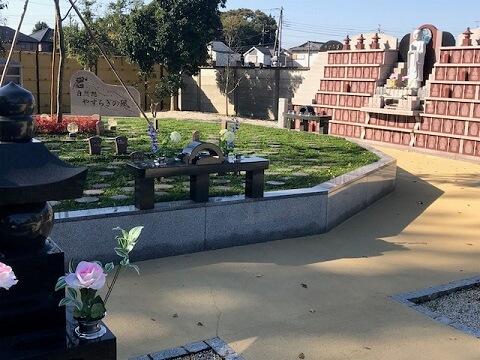 円光院 自然葬