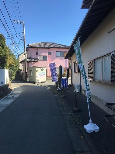 勧行寺 入口