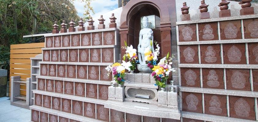 勧行寺 永代供養墓