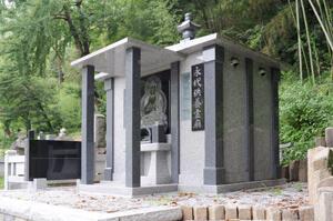 墓じまい後の改葬と永代供養について
