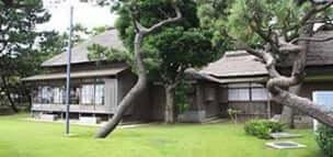 「旧伊藤博文金沢別邸」横浜市金沢区