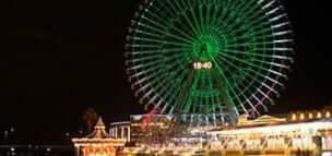 「よこはまコスモワールド」横浜市みなとみらい