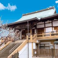 daishinji-saitama-catch