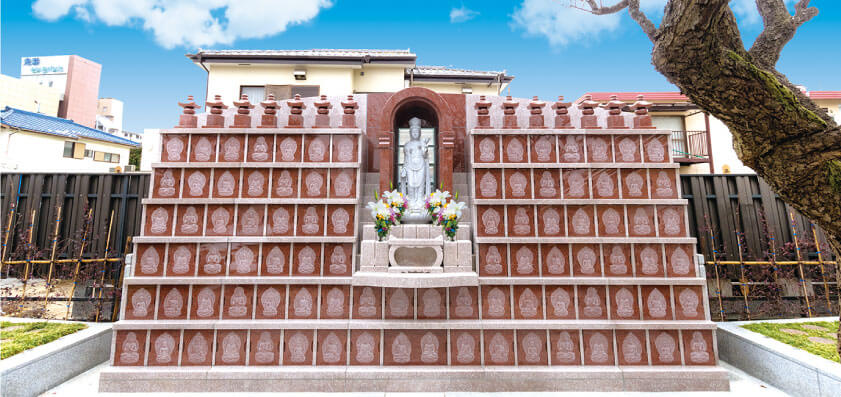 大信寺 永代供養墓