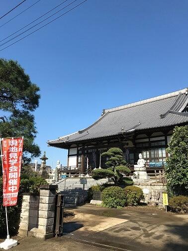 西浄寺本堂