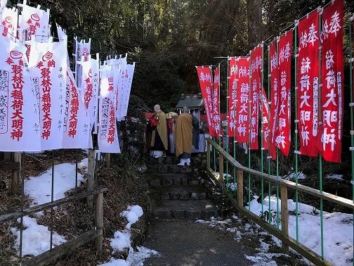興福寺 初午祭