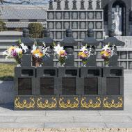永代供養墓付「冥福五輪塔」