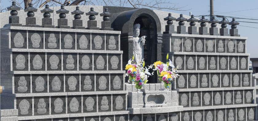 慈眼院 永代供養墓