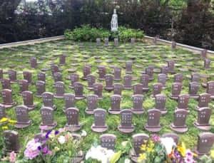延命寺 自然葬