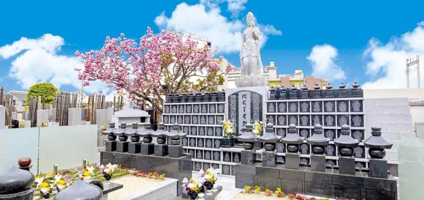 永代供養墓 満願寺