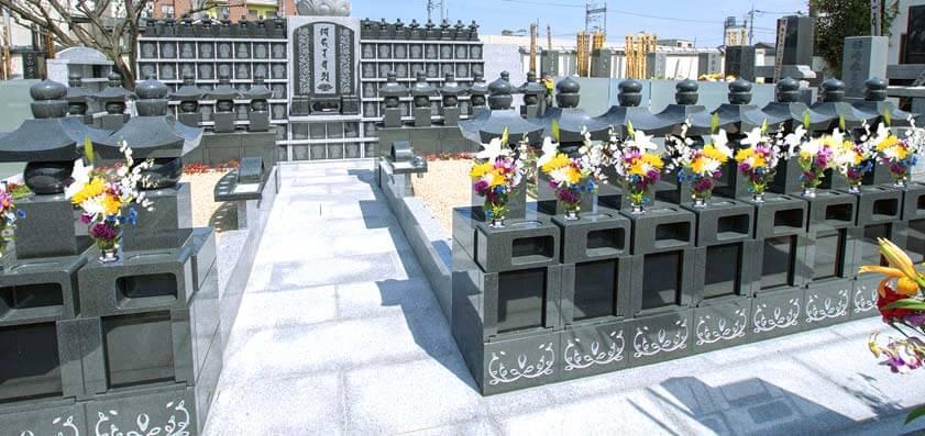 冥福五輪塔(永代供養付墓地) 満願寺