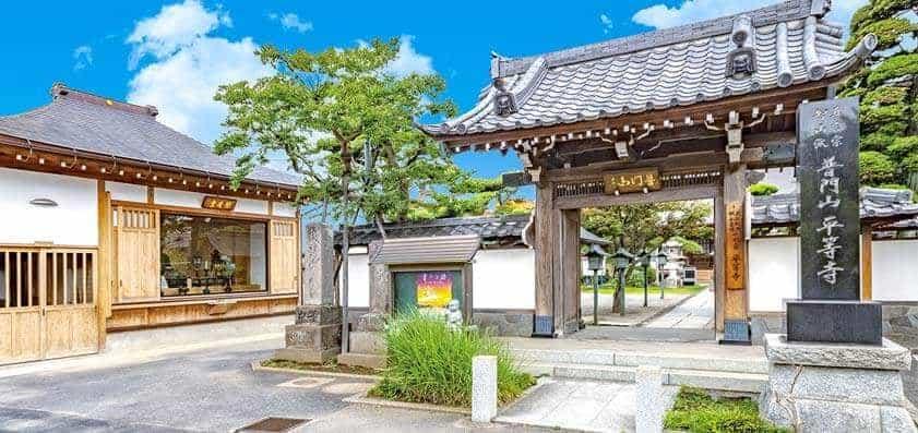 平等寺 - 埼玉県