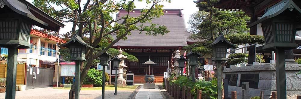 「平等寺」周辺のおすすめスポット