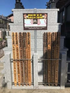 釈迦之塔 看板