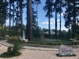 高蔵寺 自然葬