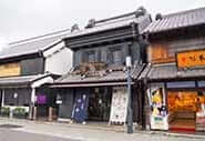 江戸から平成まで!小江戸川越で巡る時代旅行