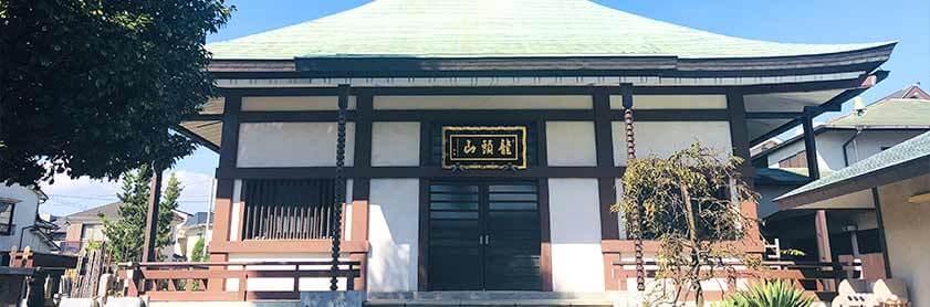 神奈川県横浜市「密蔵院」周辺のおすすめスポット