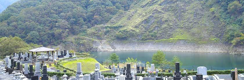 神奈川県愛甲郡「清川村宮ヶ瀬霊園」と周辺のおすすめスポット