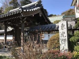 東光禅寺入口