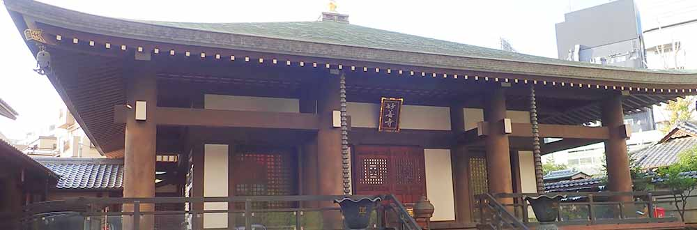 東京都港区「妙善寺」周辺のおすすめスポット