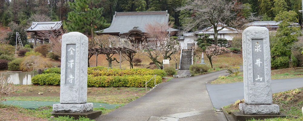 埼玉県比企郡鳩山町「金澤寺」周辺のおすすめスポット