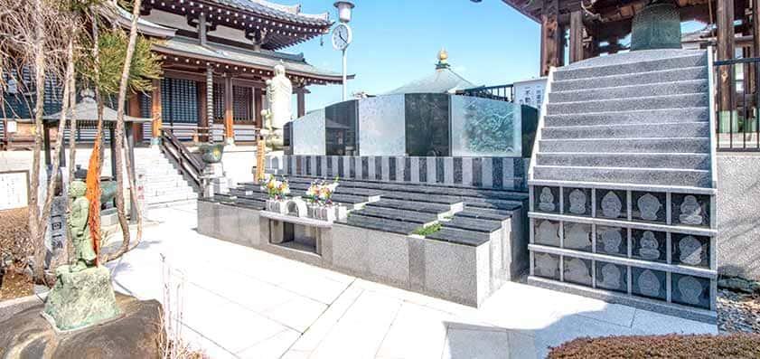 永代供養墓|圓福寺 - 埼玉県