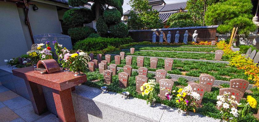 樹木葬 墓誌 圓福寺 - 埼玉県