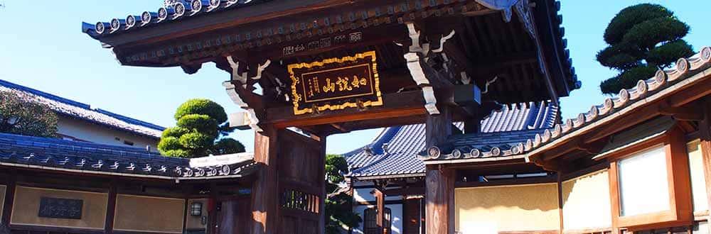 東京都杉並区「修行寺」周辺のおすすめスポット