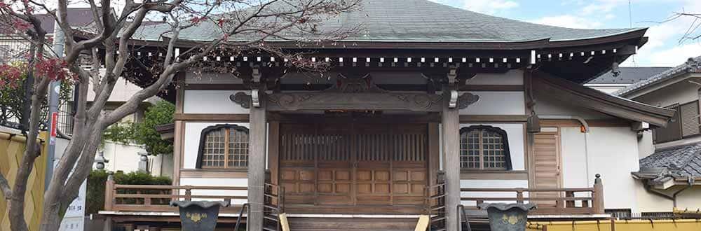 東京都府中市「常久寺」周辺のおすすめスポット