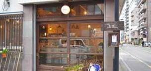 COFFEA EXLIBRIS kettle 東京都府中市