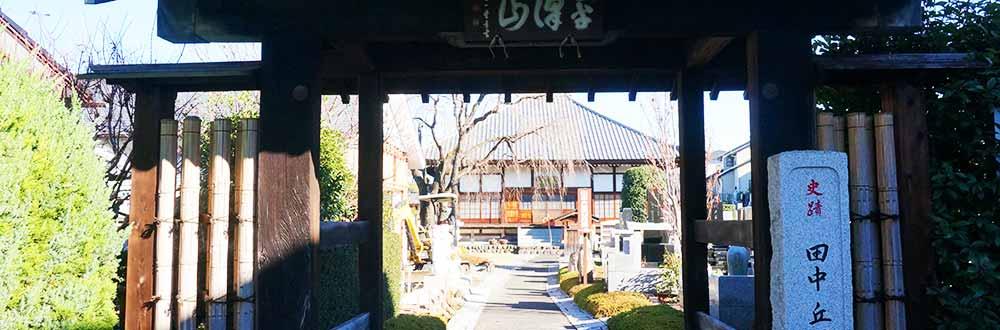 東京都あきる野市「廣済寺」周辺のおすすめスポット