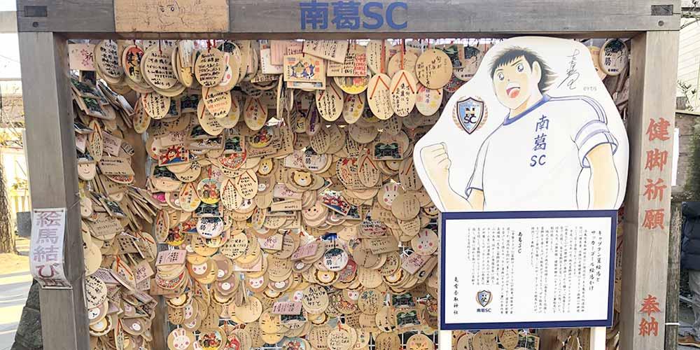 散歩の前にぜひとも立ち寄りたい「亀有香取神社」