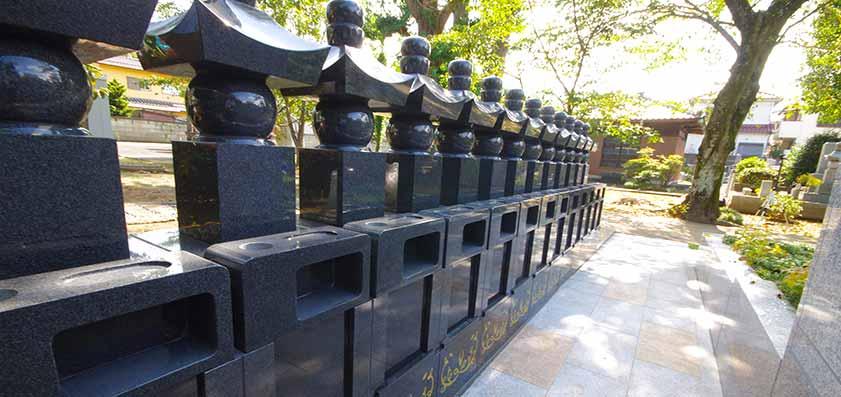 永代供養付個別墓「冥福五輪塔」 放光寺 - 埼玉県