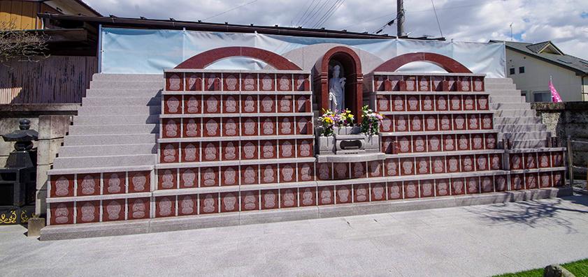深廣寺 永代供養墓