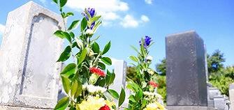 お墓はいらないという方が急増している理由とおすすめの供養方法をご紹介