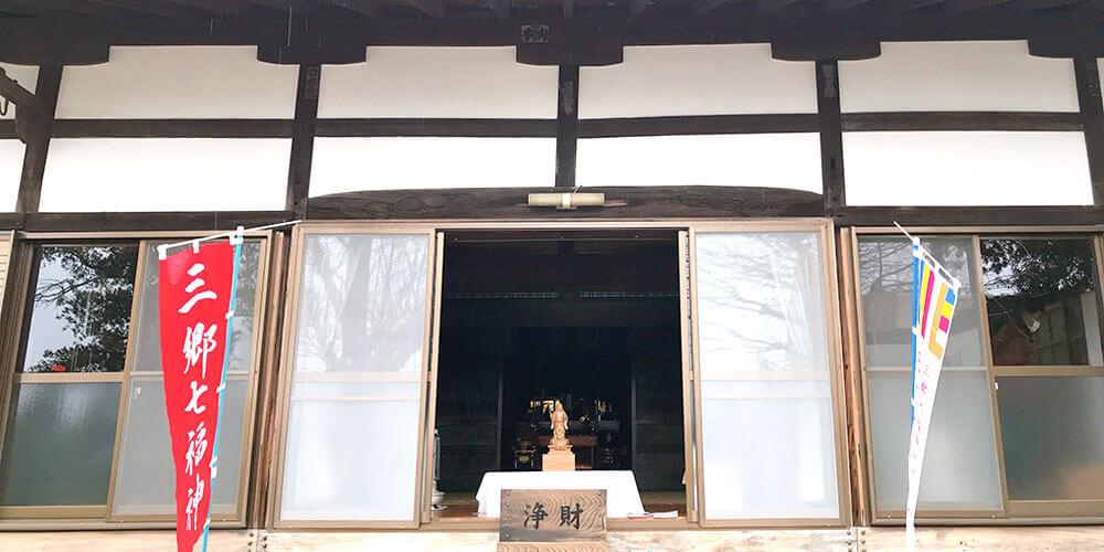 三郷駅から徒歩25分!円光院(えんこうじ)へ