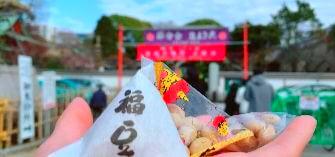 目黒不動尊(瀧泉寺)節分会 豆まき式!徳川に愛されたお不動さんの福豆&地元のお蕎麦で心までまんぷく♪