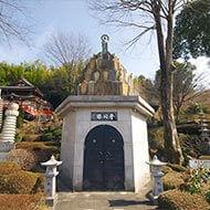 永代供養墓「普同塔」