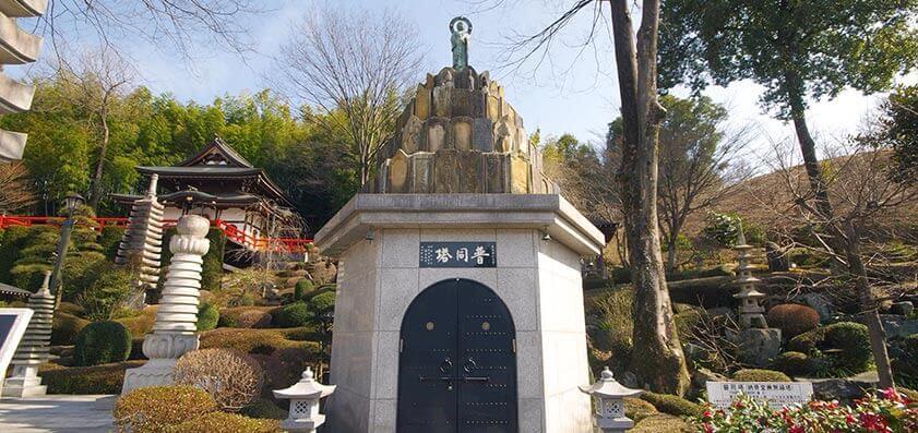仁叟寺 永代供養墓「普同塔」