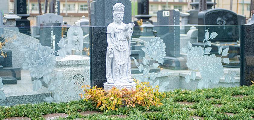 大慶寺 自然葬やすらぎの風