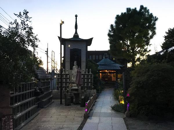 本光寺 永代供養墓「やすらぎ」